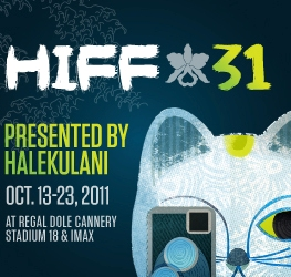 HIFF31_300x250